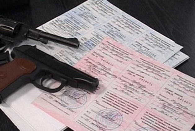 продление лицензии на оружие в волгограде