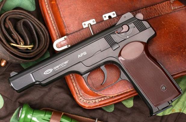 пистолет стечкина апс с кобурой
